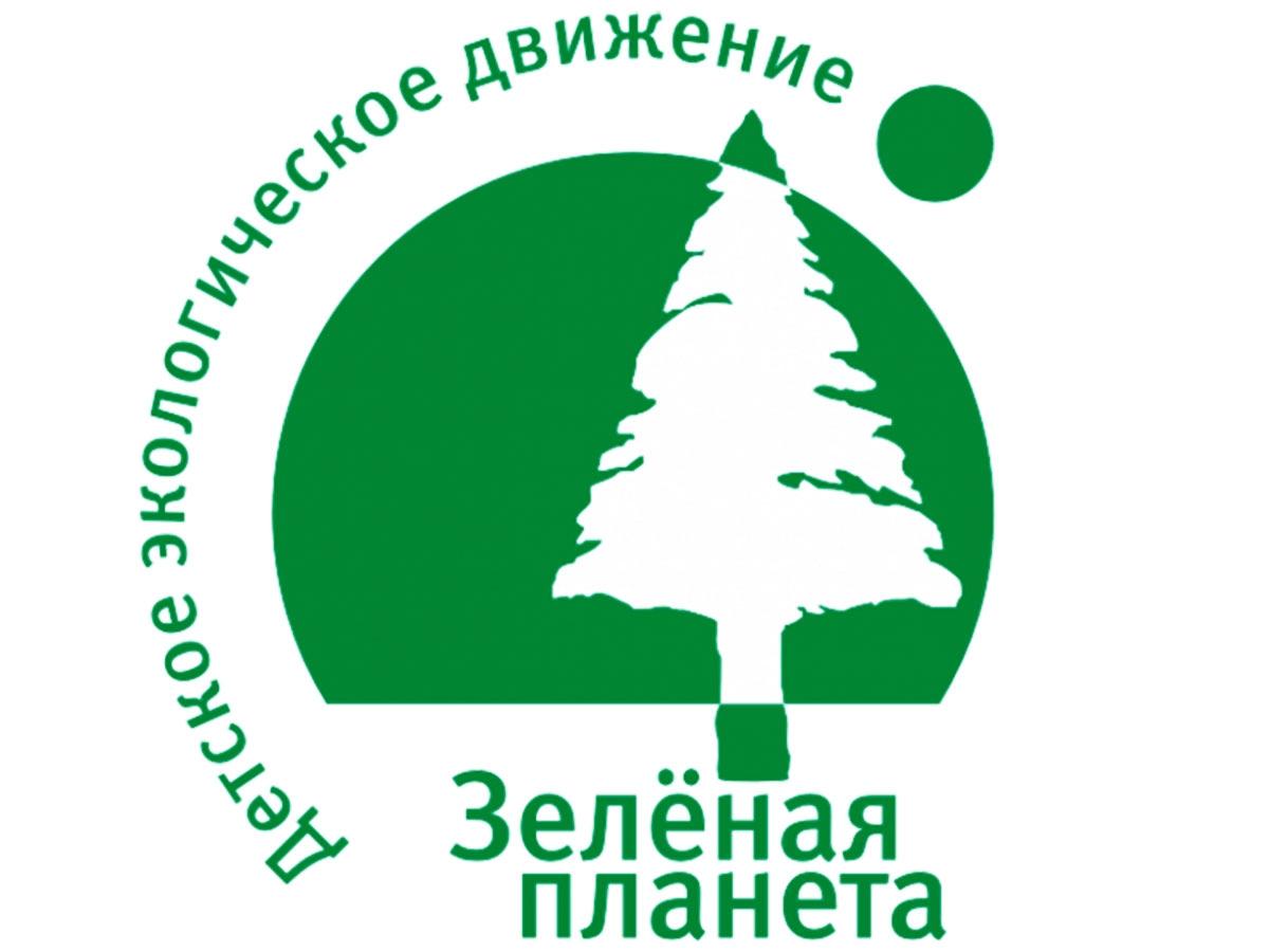 На старте конкурсы XVI Всероссийского детского экологического форума