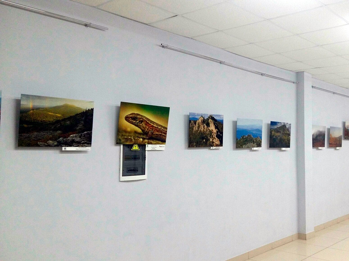 Выставка фотокартин «Басеги заповедные» в Губахе