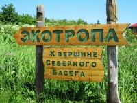 ecotropa