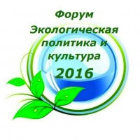 forum emblema