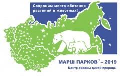 "Логотип ""Марш парков - 2019"""